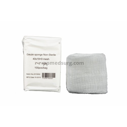 "Gauze Surgical Sponges Cotton NON STERILE Non Woven 8-ply High Grade Quality 2""x2"" Class I(a) All Purpose Pads Pack of 500"