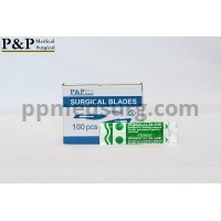 Disposable Surgical Scalpel Blades Sterile High Grade Carbon Steel 2.1% 10xx Individually Foil Wrapped Size 11 Case of 5000